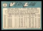 1965 Topps #515   Vern Law Back Thumbnail