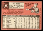 1969 Topps #115   Bill Hands Back Thumbnail
