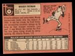 1969 Topps #51   Woody Fryman Back Thumbnail