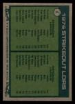 1977 Topps #6  Strikeout Leaders    -  Nolan Ryan / Tom Seaver Back Thumbnail