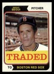 1974 Topps Traded #151 T  Diego Segui Front Thumbnail