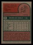 1975 Topps Mini #64  Dave Chalk  Back Thumbnail
