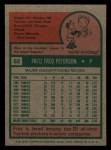 1975 Topps Mini #62   Fritz Peterson Back Thumbnail