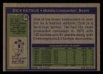 1972 Topps #170   Dick Butkus Back Thumbnail