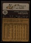 1973 Topps #382  Mike Hegan  Back Thumbnail