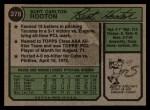 1974 Topps #378   Burt Hooton Back Thumbnail