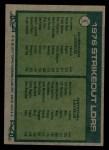 1977 Topps #6  1976 Strikeout Leaders    -  Nolan Ryan / Tom Seaver Back Thumbnail