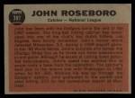 1962 Topps #397  All-Star  -  John Roseboro Back Thumbnail