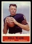 1964 Philadelphia #26  Bill Wade   Front Thumbnail