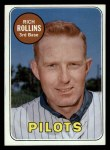 1969 Topps #451 *WN* Rich Rollins  Front Thumbnail