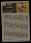 1971 Topps #245  Joe Greene  Back Thumbnail