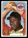 1969 Topps #306   Jim Mudcat Grant Front Thumbnail