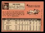 1969 Topps #548  Bob Locker  Back Thumbnail