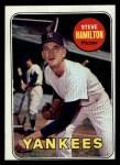 1969 Topps #69  Steve Hamilton  Front Thumbnail