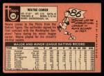 1969 Topps #346   Wayne Comer Back Thumbnail