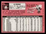 1969 Topps #14  Al McBean  Back Thumbnail