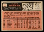 1966 Topps #231  Floyd Weaver  Back Thumbnail