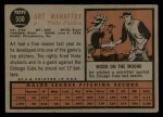 1962 Topps #550   Art Mahaffey Back Thumbnail