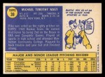 1970 Topps #39  Mike Nagy  Back Thumbnail