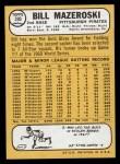 1968 Topps #390  Bill Mazeroski  Back Thumbnail