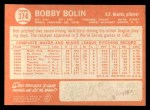 1964 Topps #374 COR  Bob Bobby Bolin Back Thumbnail
