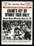 1969 Topps #166   -  Al Kaline / Tim McCarver 1968 World Series - Game #5 - Kaline's Key Hit Sparks Tiger Rally Front Thumbnail