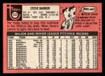 1969 Topps #233 COR  Steve Barber Back Thumbnail