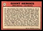 1969 Topps #572  Giants Heroes    -  Juan Marichal / Willie McCovey Back Thumbnail