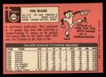 1969 Topps #535   Phil Regan Back Thumbnail