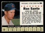 1961 Post Cereal #196 BOX Ron Santo   Front Thumbnail