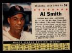 1961 Post Cereal #24 BOX  Al Smith  Front Thumbnail