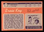 1970 Topps #227  Ernie Koy  Back Thumbnail
