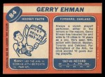 1968 Topps #84  Gerry Ehman  Back Thumbnail