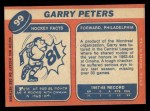 1968 Topps #99  Garry Peters  Back Thumbnail