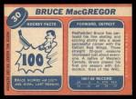 1968 Topps #30  Bruce MacGregor  Back Thumbnail
