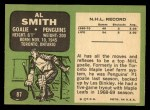 1970 Topps #87  Al Smith  Back Thumbnail