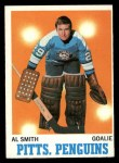 1970 Topps #87  Al Smith  Front Thumbnail