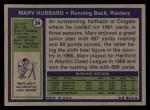1972 Topps #54  Marv Hubbard  Back Thumbnail