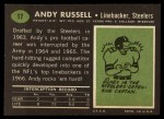 1969 Topps #17   Andy Russell Back Thumbnail