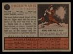 1962 Topps #1  Roger Maris  Back Thumbnail