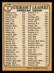 1968 Topps #12  AL Strikeout Leaders  -  Dean Chance / Jim Lonborg / Sam McDowell Back Thumbnail