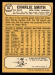 1968 Topps #596   Charlie Smith Back Thumbnail
