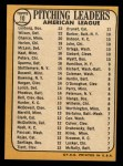 1968 Topps #10 COR  -  Dean Chance / Jim Lonborg / Earl Wilson AL Pitching Leaders Back Thumbnail
