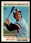 1978 Topps #4  Record Breaker  -  Brooks Robinson Front Thumbnail