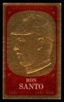 1965 Topps Embossed #28    Ron Santo  Front Thumbnail