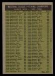 1961 Topps #47 ERR  -  Warren Spahn / Ernie Broglio / Lew Burdette / Vern Law NL Pitching Leaders Back Thumbnail