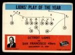 1965 Philadelphia #70  Detroit Lions  -  Harry Gilmer Front Thumbnail