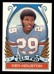 1972 Topps #287  All-Pro  -  Ken Houston Front Thumbnail