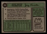 1974 Topps #96  Jerry Hairston  Back Thumbnail