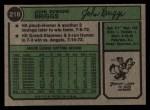 1974 Topps #218   Johnny Briggs Back Thumbnail